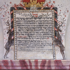 Synagoga Humpolec, nástěnné nápisy v hebrejštině.