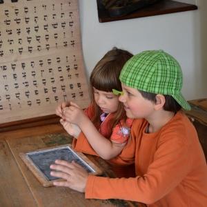 Židovská škola v Úštěku.